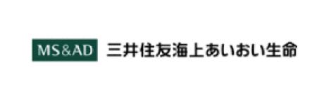 三井住友海上あいおい生命